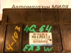 Блок efi на Mitsubishi Legnum EA3W 4G64 YT4423 MR430873