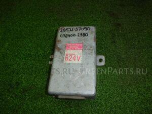 Реле на Toyota Dyna 28521-57090