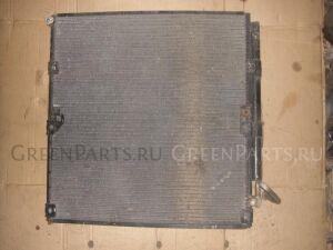 Радиатор кондиционера на Toyota Land Cruiser UZJ100 2UZ