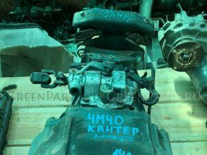 Кпп механическая на Mitsubishi Canter 4M40