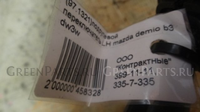 Переключатель поворотов на Mazda Demio DW3W B3