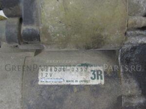 Стартер на Honda Airwave GJ2 L15A