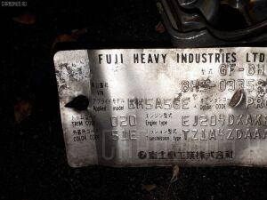 Двигатель на Subaru Legacy BH5 EJ204DXAKE 519884