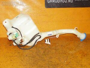 Бачок омывателя на Honda Odyssey RB1