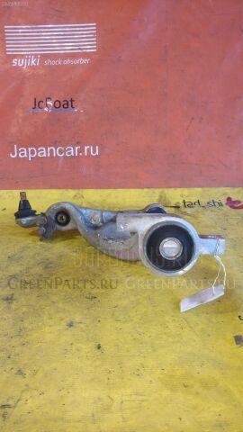 Рычаг на Nissan Fuga PY50 VQ35DE