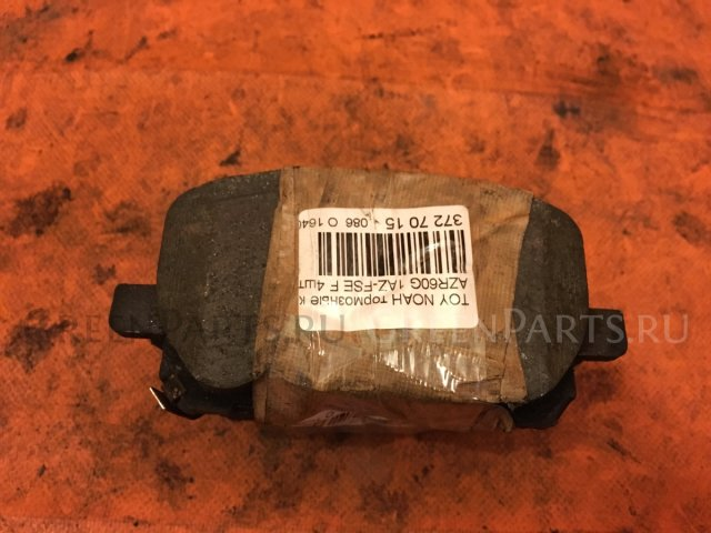 Тормозные колодки на Toyota Noah AZR60G, AZR65G