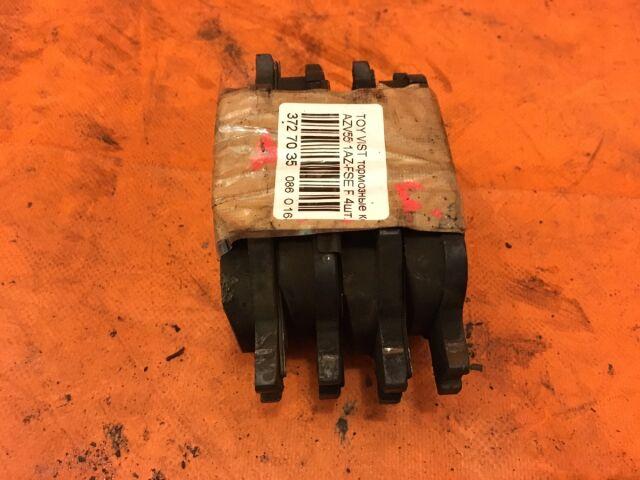 Тормозные колодки на Toyota Opa ACT10, ZCT10, ZCT15