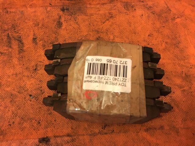 Тормозные колодки на Toyota Raum NCZ20, NCZ25