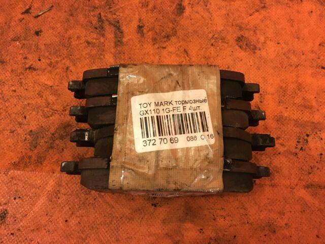 Тормозные колодки на Toyota Corona Premio AZT240