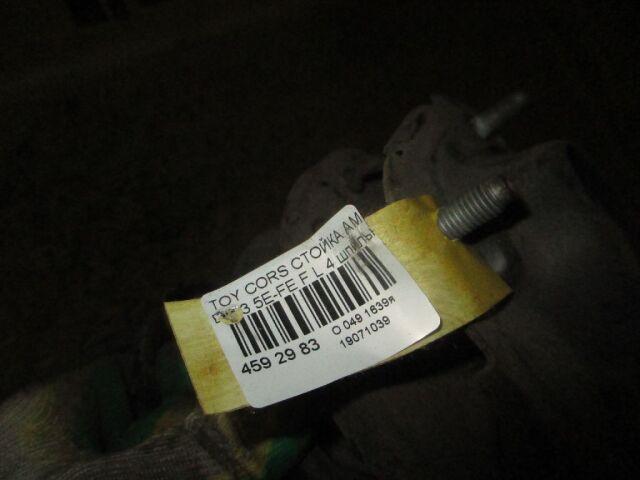Стойка амортизатора на Toyota Corsa EL53 5E-FE
