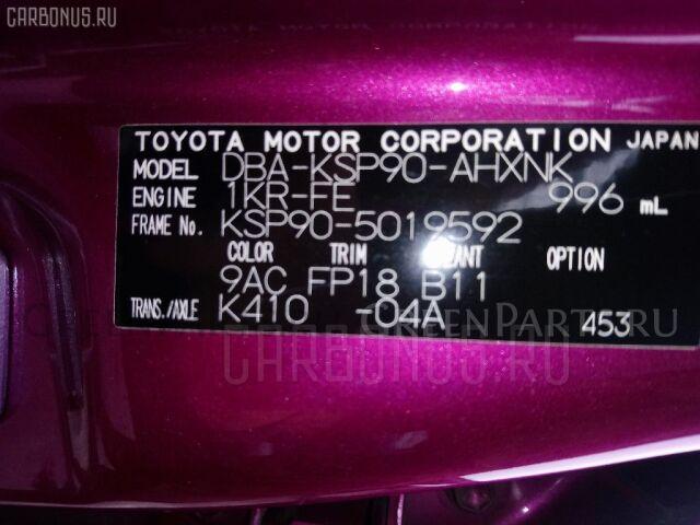 Консоль кпп на Toyota Vitz KSP90