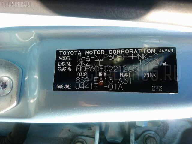 Зеркало двери боковой на Toyota Ist NCP60