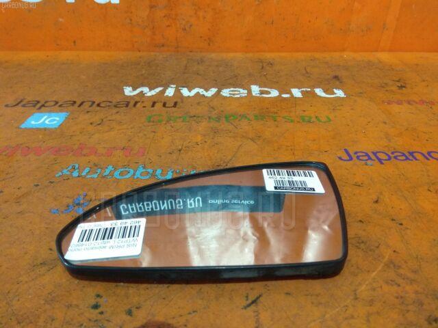 Зеркало-полотно на Nissan Primera Wagon WTP12