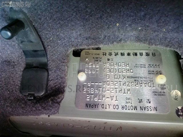 Балка подвески на Nissan Primera Wagon WTP12 QR20DE