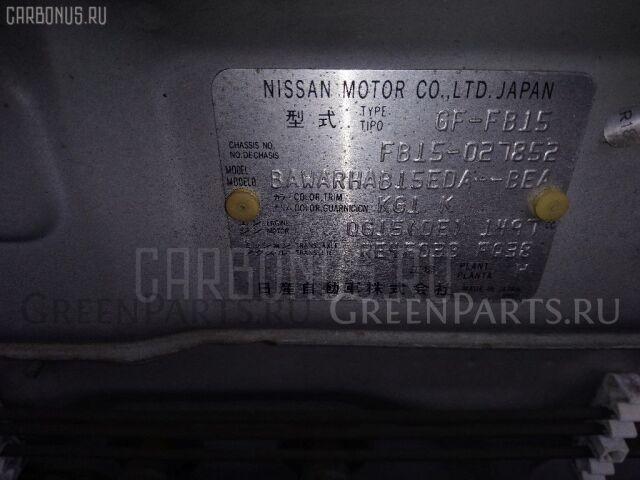 Жесткость бампера на Nissan Sunny FB15