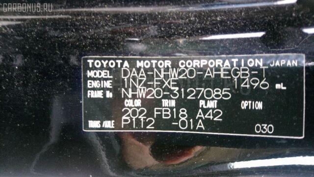 Подушка двигателя на Toyota Prius NHW20 1NZ-FXE