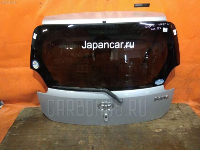 Дверь задняя на Toyota Porte NNP15