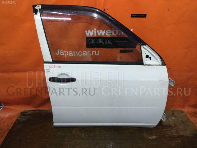 Дверь на Toyota Probox NCP50V