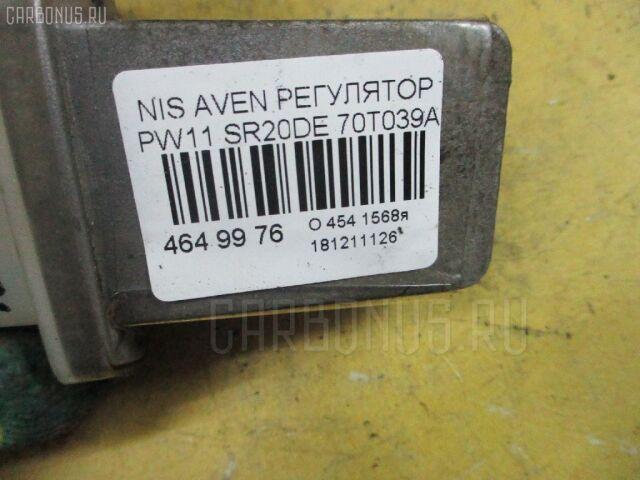 Регулятор скорости мотора отопителя на Nissan Bluebird EU14