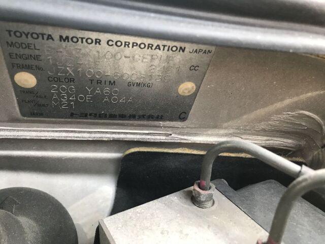 Глушитель на Toyota Cresta JZX100 1JZ-GE