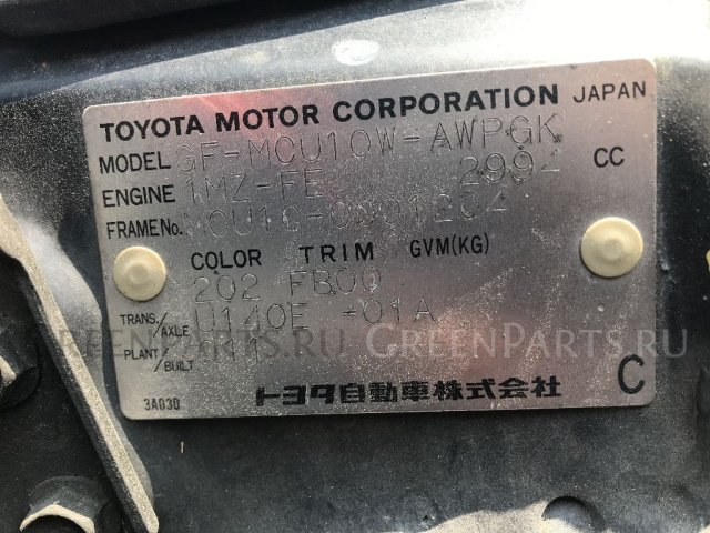 Коврик на Toyota Harrier MCU10W