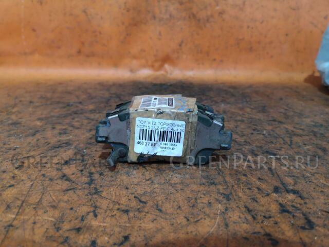Тормозные колодки на Toyota Probox NCP58G, NCP59G