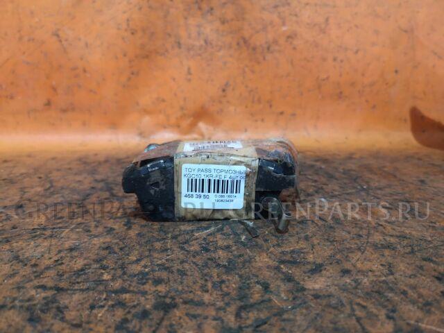 Тормозные колодки на Toyota Passo KGC10 1KR-FE
