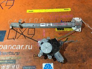 Стеклоподъемный механизм на Mitsubishi Mirage Dingo CQ2A