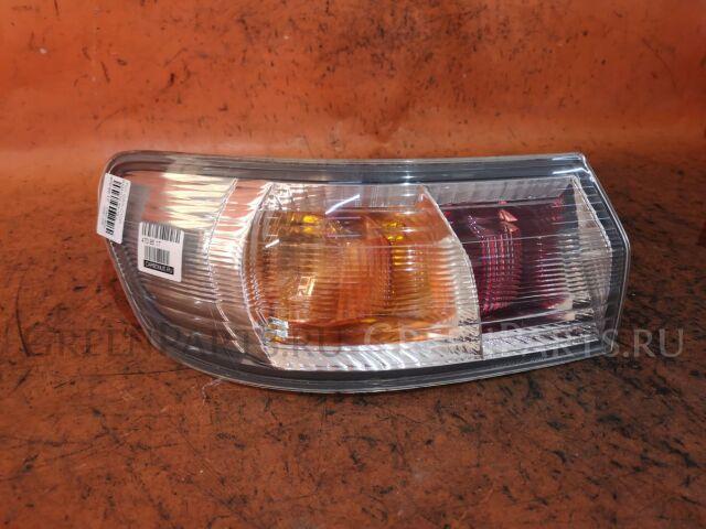 Стоп на Toyota Gaia SXM10G 44-16