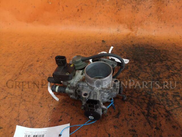 Дроссельная заслонка на Toyota Nadia SXN10 3S-FE 57т.км