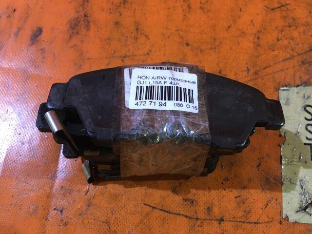 Тормозные колодки на Honda Fit GE8