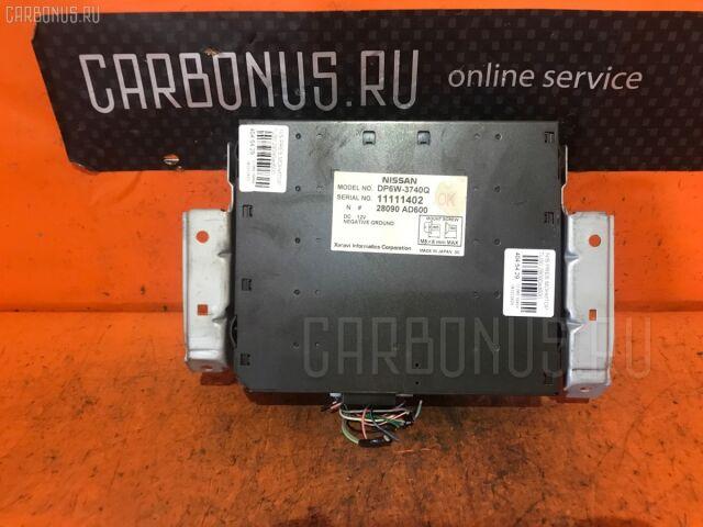 Монитор на Nissan Presage TU30