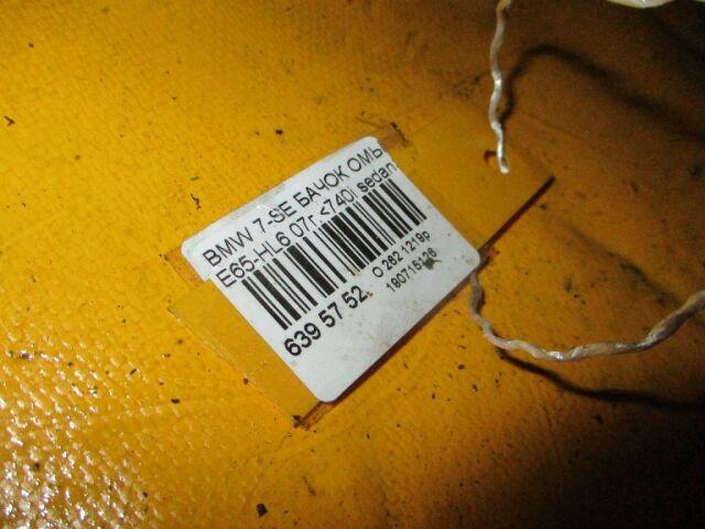 Бачок омывателя на Bmw 7-SERIES E65-HL62