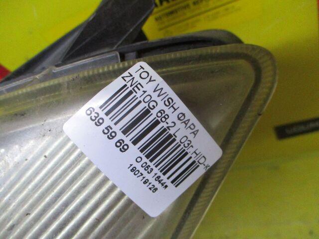 Фара на Toyota Wish ZNE10G 68-2