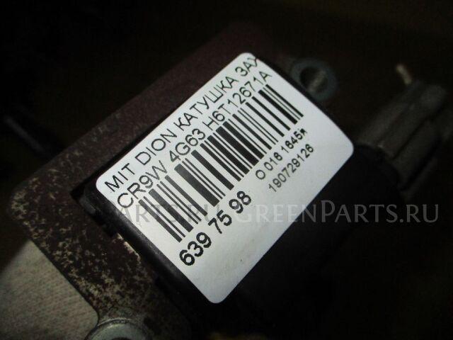 Катушка зажигания на Mitsubishi Dion CR9W 4G63