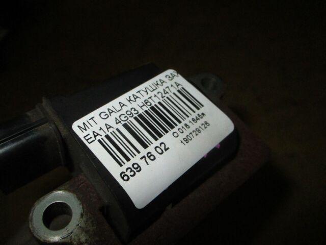 Катушка зажигания на Mitsubishi Lancer Cedia Wagon CS5W 4G93