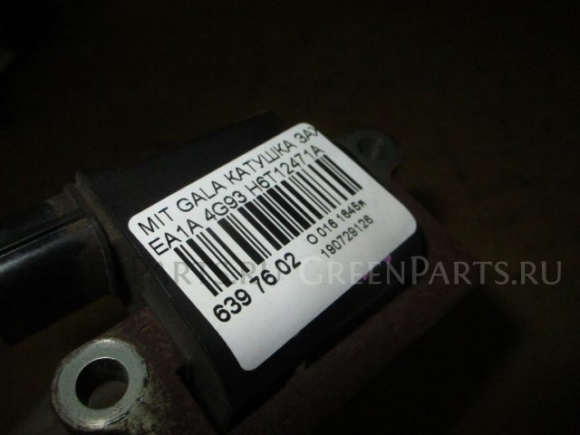 Катушка зажигания на Mitsubishi Galant EA1A 4G93