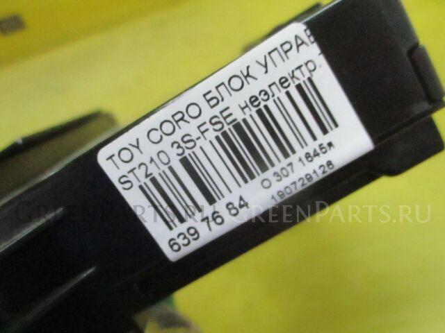 Блок управления климатконтроля на Toyota Corona Premio ST210 3S-FSE