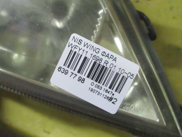 Фара на Nissan Wingroad WFY11 1698