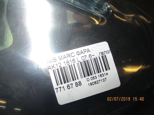 Фара на Nissan March AK12 1816