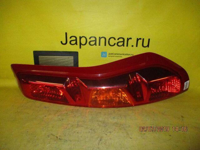 Стоп на Nissan X-Trail NT31 220-63929