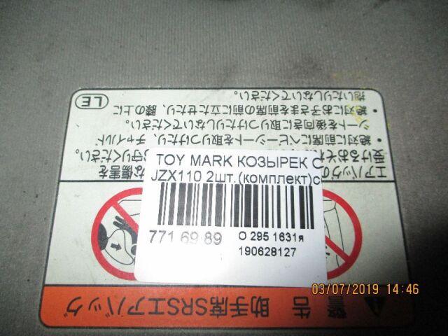 Козырёк от солнца на Toyota Mark II JZX110