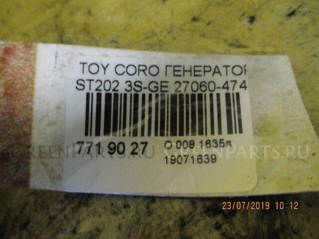 Генератор на Toyota Carina Ed ST202, ST205 3S-GE
