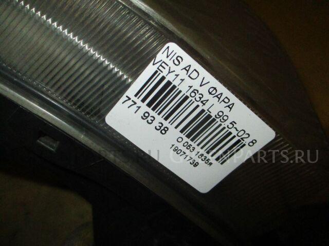 Фара на Nissan Ad Van VEY11 1634