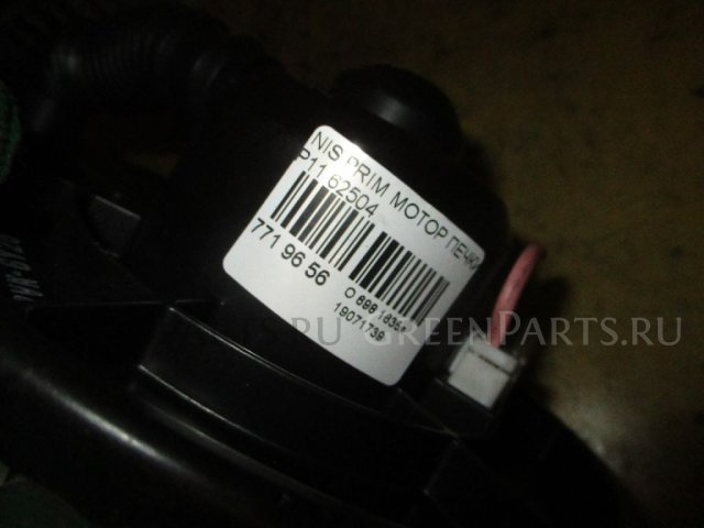 Мотор печки на Nissan Primera P11