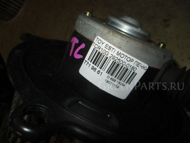 Мотор печки на Toyota Estima Emina TCR10G