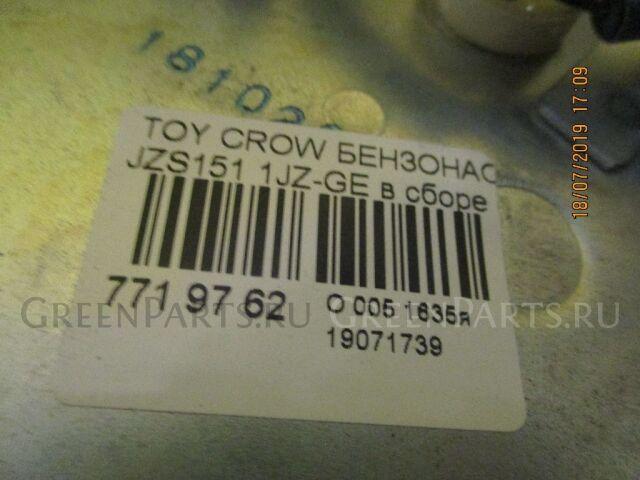 Бензонасос на Toyota Crown JZS151 1JZ-GE