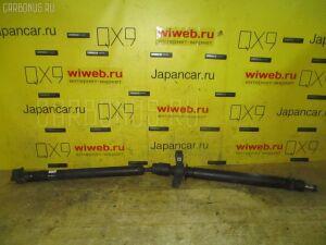Кардан на Subaru Legacy Wagon BH5 EJ208-TT