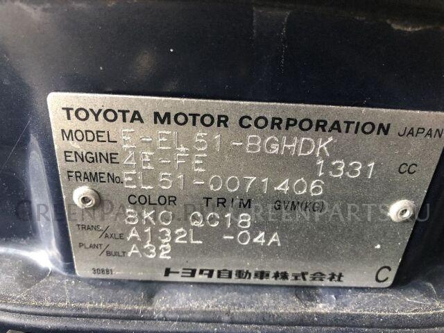Корпус воздушного фильтра на Toyota Corsa EL51, EL53, EL55 4E-FE, 5e-fe