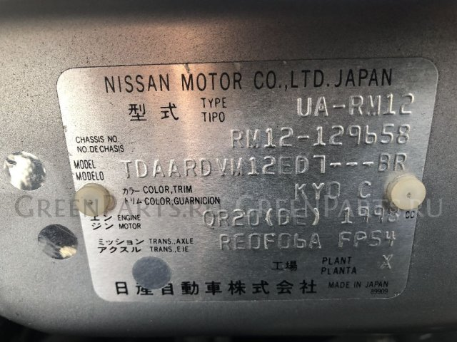 Блок управления климатконтроля на Nissan Liberty RM12 QR20DE